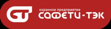 ООО ЧОО  САФЕТИ-ТЭК