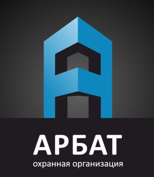 ООО ЧОО Арбат