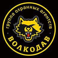 ООО ЧОО Волкодав