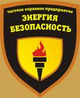 Сопровождение ТМЦ от ООО ЧОО Энергия-безопасность в Уфе