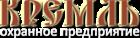 ООО ЧОО Кремль