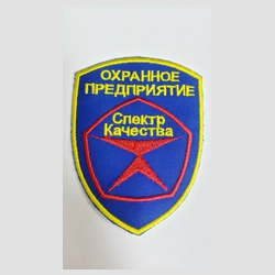 Фото от ООО ЧОО СПЕКТР КАЧЕСТВА